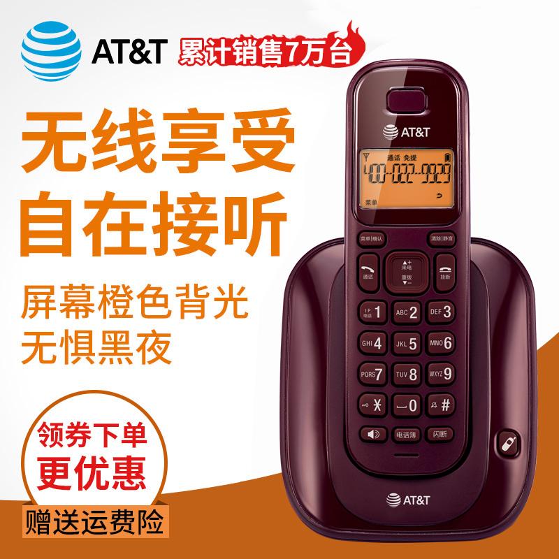 AT&T数字无绳电话机单机子母机办公家用无线固话座机电话机31109
