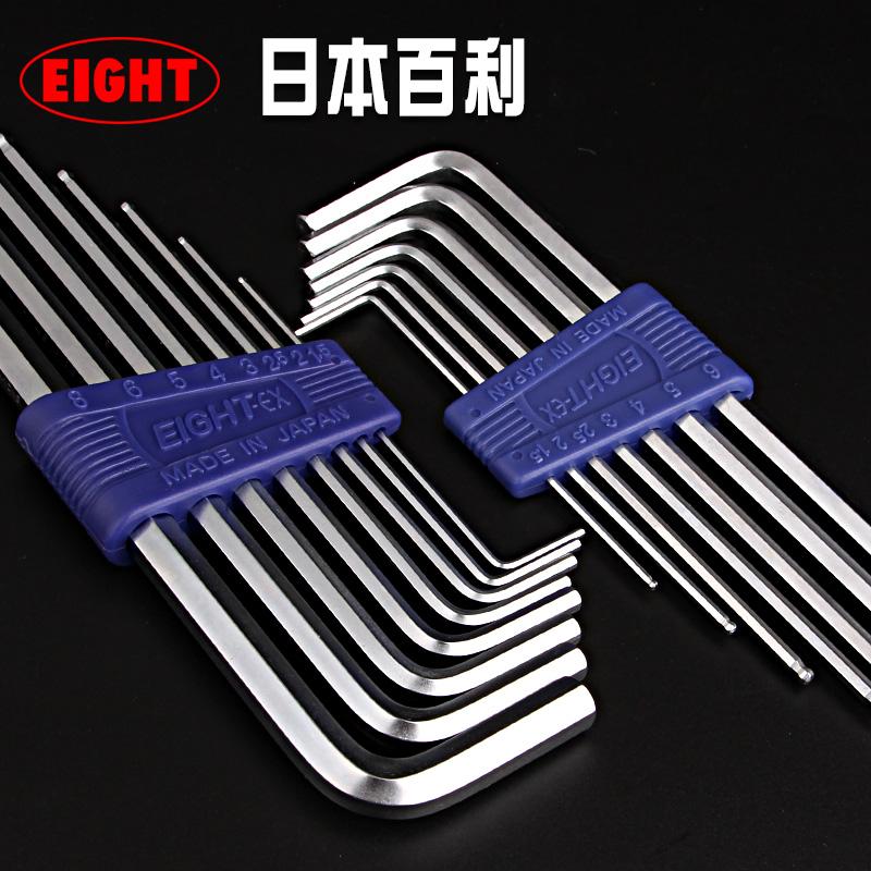 百利内六角扳手套装板手EIGHT日本进口六角螺丝刀英制梅花工业级