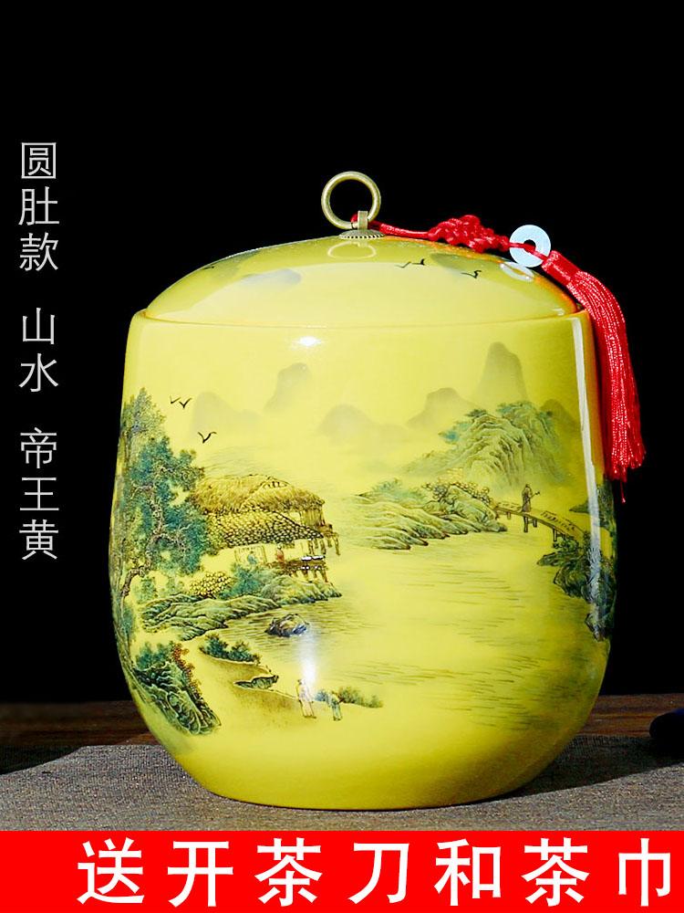 景德镇陶瓷紫砂密封罐普洱茶叶饼罐大号七子饼茶罐礼品瓷器茶叶罐