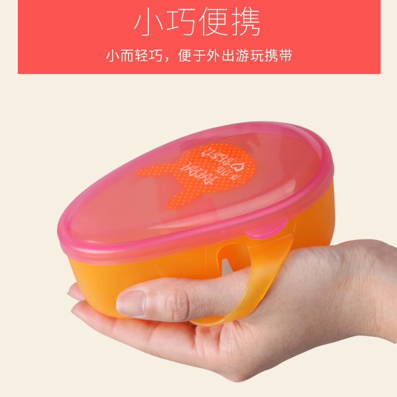 宝宝辅食碗婴儿外出便携出去小碗新生零食水果盒儿童餐具碗勺套装