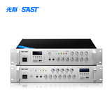Semco constant pressure amplifier high power professional partition audio amplifier campus broadcast background music Bluetooth amplifier