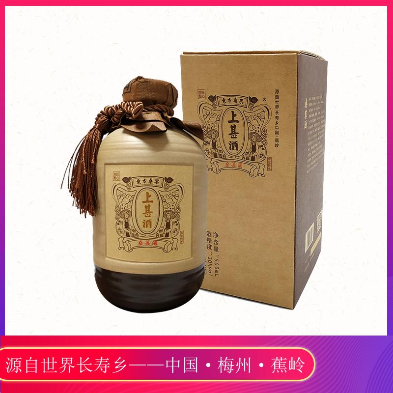 瓶 2 健康酒 500ml 配制酒特色风味果酒 度桑椹米酒 30 桑葚酒 上甚酒