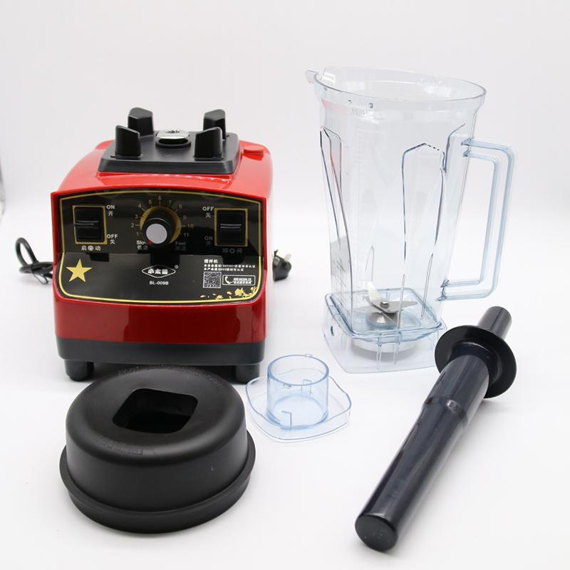 小太阳BL-009B沙冰机多功能破壁料理机商用果蔬榨汁机豆浆搅拌机