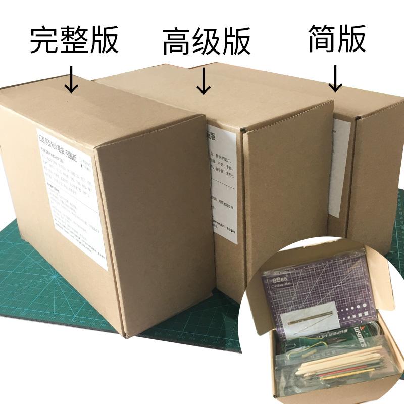 *日系原型制作套装高级版 New Fando 石粉粘土手办工具材料开学季