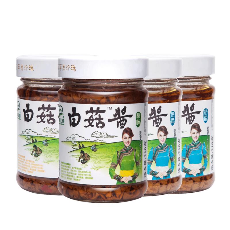 草原汇香白蘑菇酱拌饭下饭香菇酱210g*4瓶拌面夹馍酱调味厨房调料