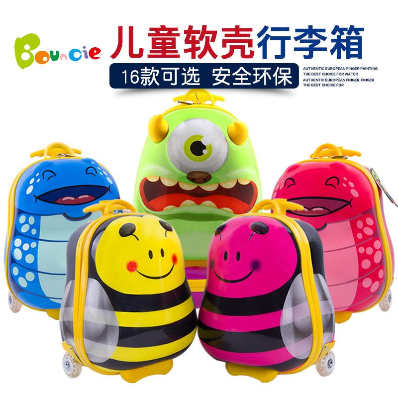 3D卡通儿童拉杆箱宝宝行李箱幼儿园男女小学生书包旅行箱拖箱