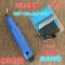 正品修边刀片去毛刺刀刮刀BS1010 BK3010 修边器  BS1018  BS2010