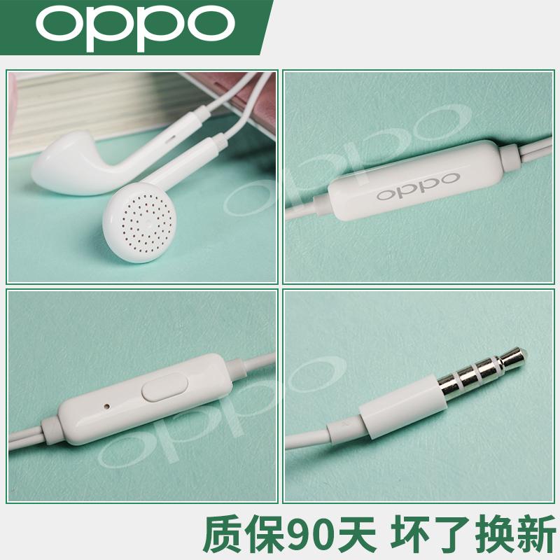 OPPO耳机原装正品r11 r11s r9 r15x k1 r7 oppor9s耳机OPPO MH133耳机入耳式耳塞式音乐耳机通用女生耳机