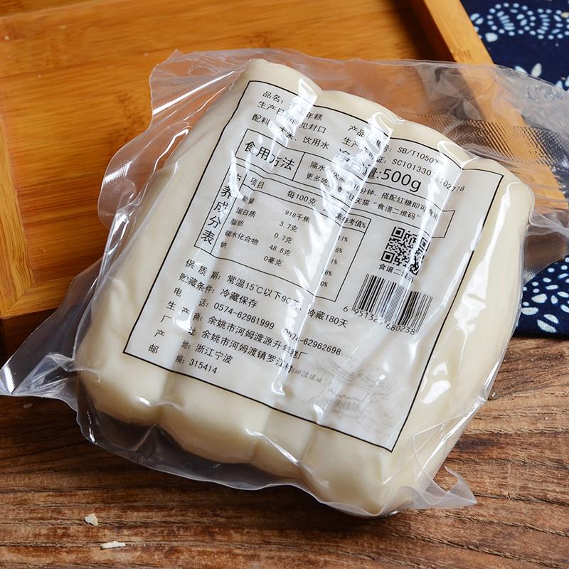 浙江特产正宗宁波年糕水磨手工年糕炒年糕宁波年糕 2包装共1000g