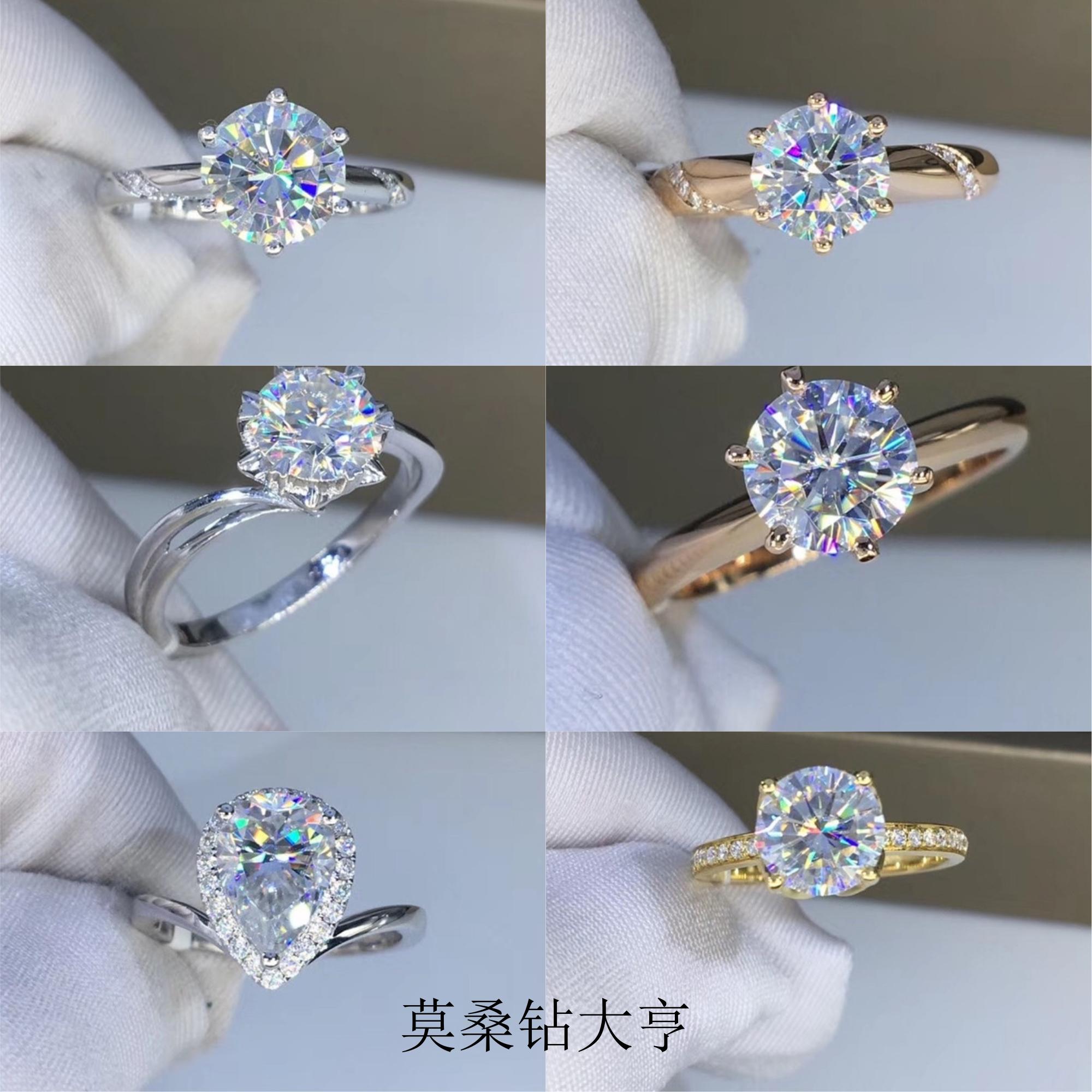 色莫桑石戒指裸钻订制异形男女婚钻戒吊坠耳钉 金镶嵌美国进口  18K D