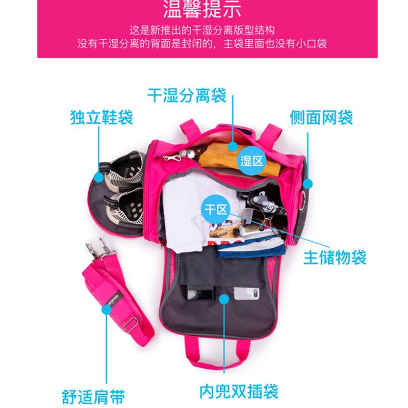 韩版干湿分离运动包健身包女鞋位训练包手提旅行包男圆筒瑜伽包潮
