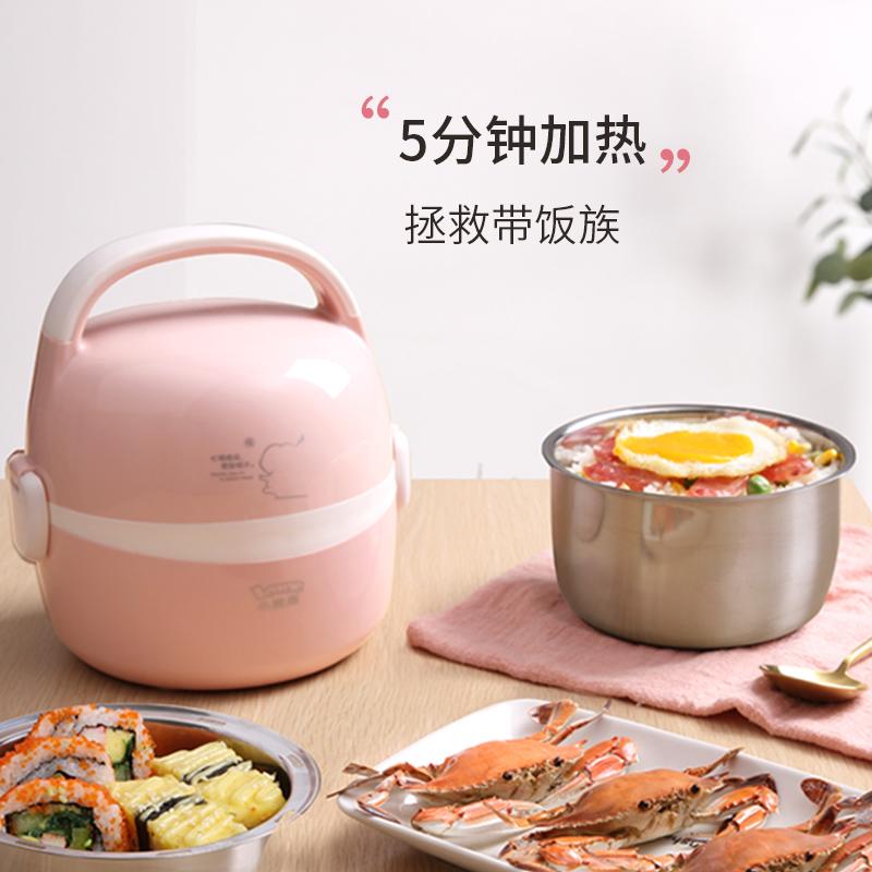 小浣熊电热饭盒保温可插电自动加热蒸饭煮饭热饭锅神器带煲上班族