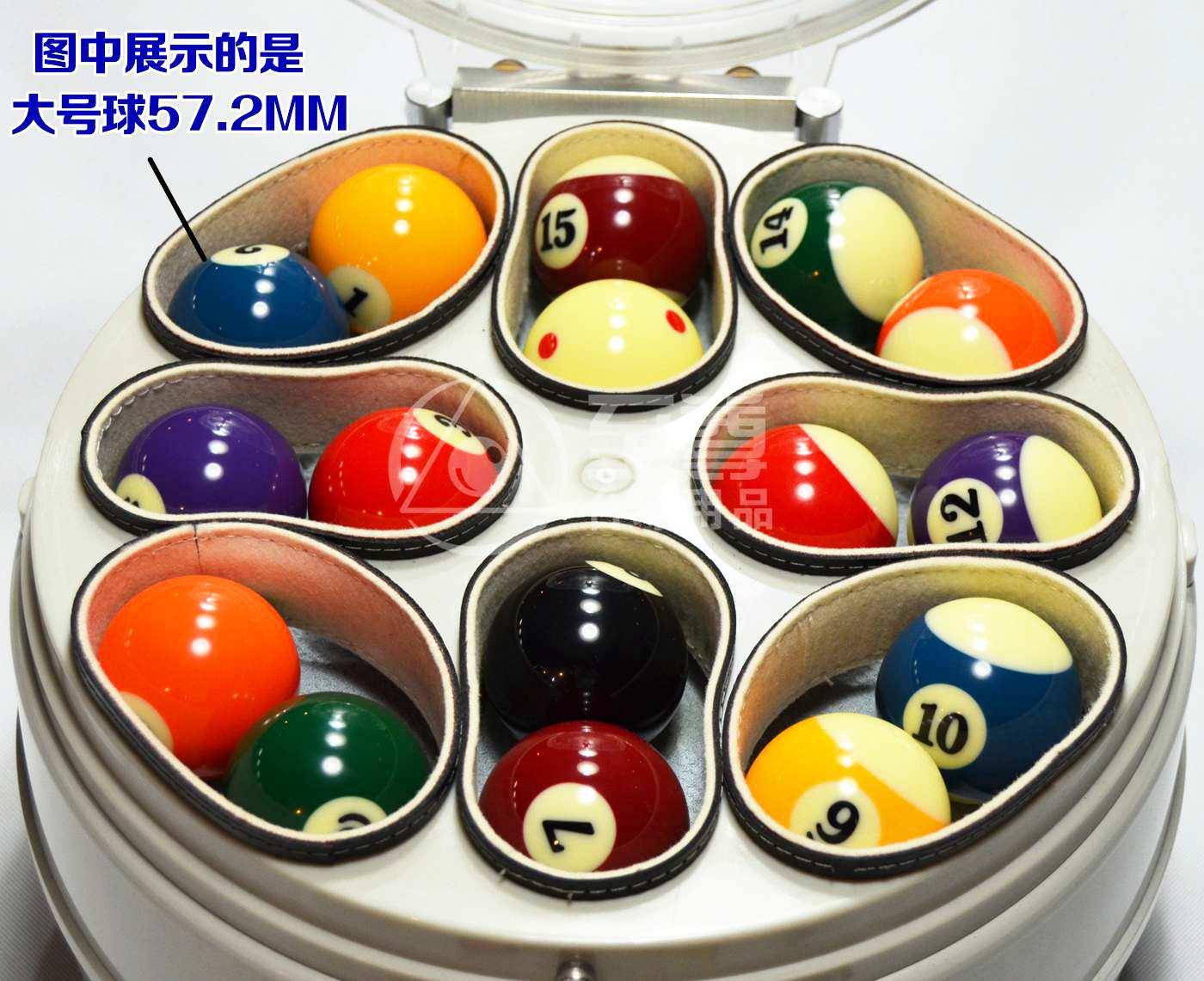 台球洗球机 16球 进口韩国美式英式尊爵羊毛圈羊毛垫台球用品