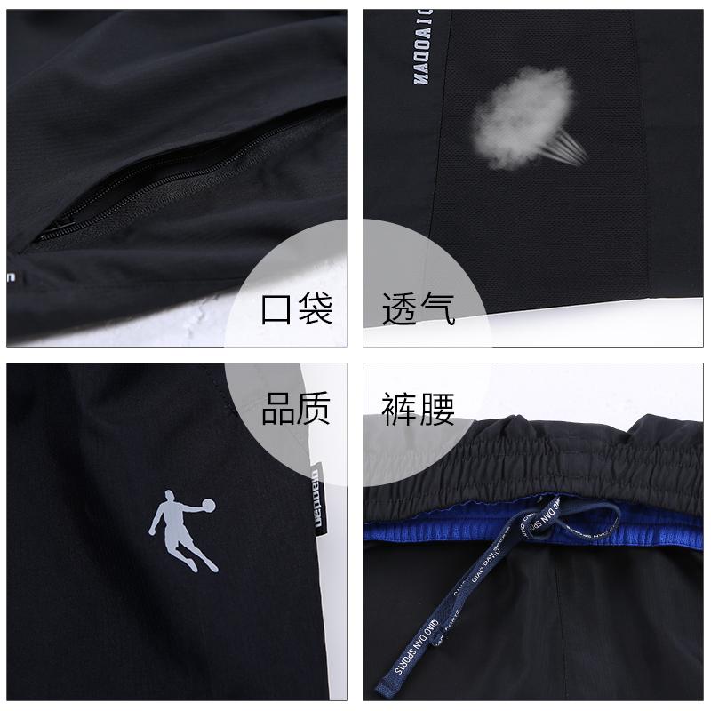 乔丹运动裤男夏季新款薄款7分裤透气跑步休闲裤七分裤运动短裤男