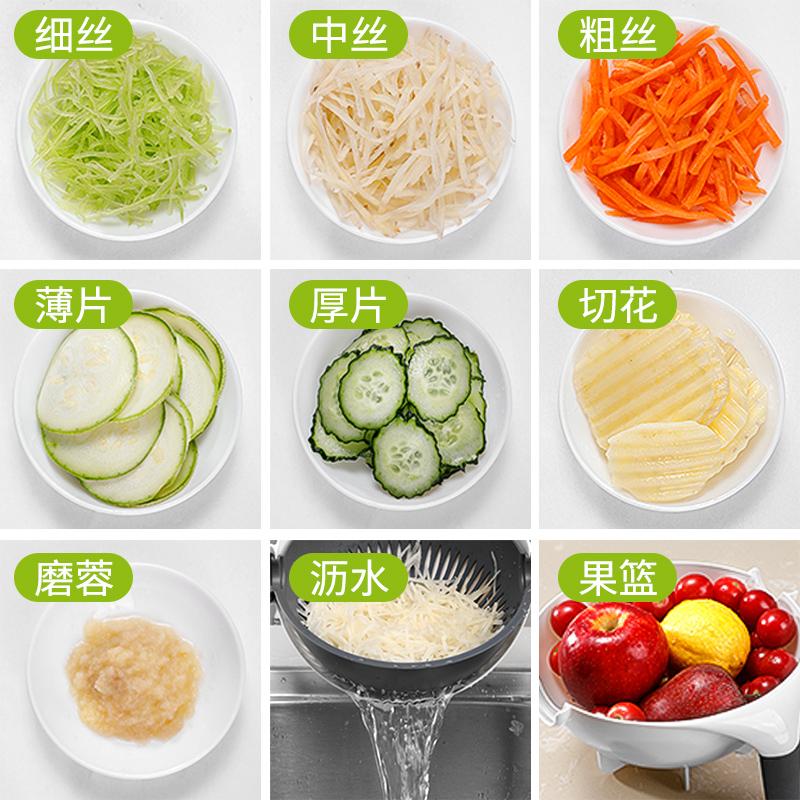 多功能切菜器家用土豆丝切丝器土豆片切片擦丝萝卜刨丝器厨房神器
