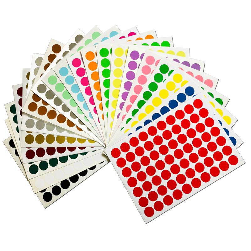 圆形标签彩色A4不干胶打印圆点贴纸取口数字贴记号贴纸销控圆贴