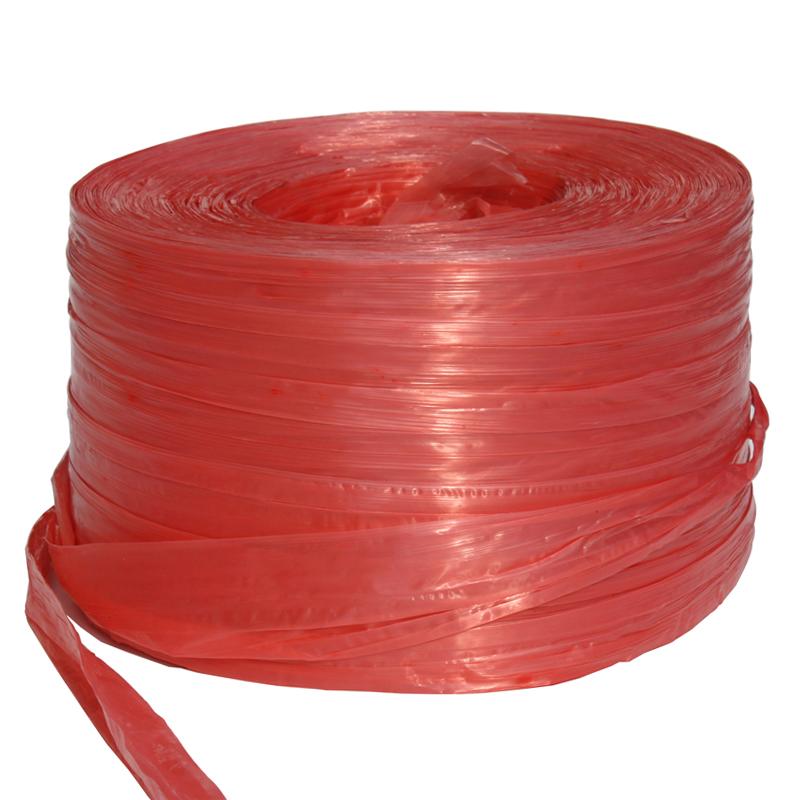 粉红色塑料绳撕裂带打包绳捆扎绳子塑料玻璃绳捆绑带重4斤包邮