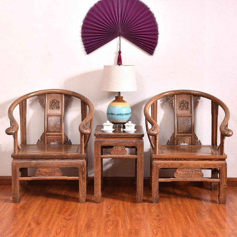 红木家具鸡翅木圈椅三件套中式椅子实木太师椅洽谈椅休闲椅靠背椅