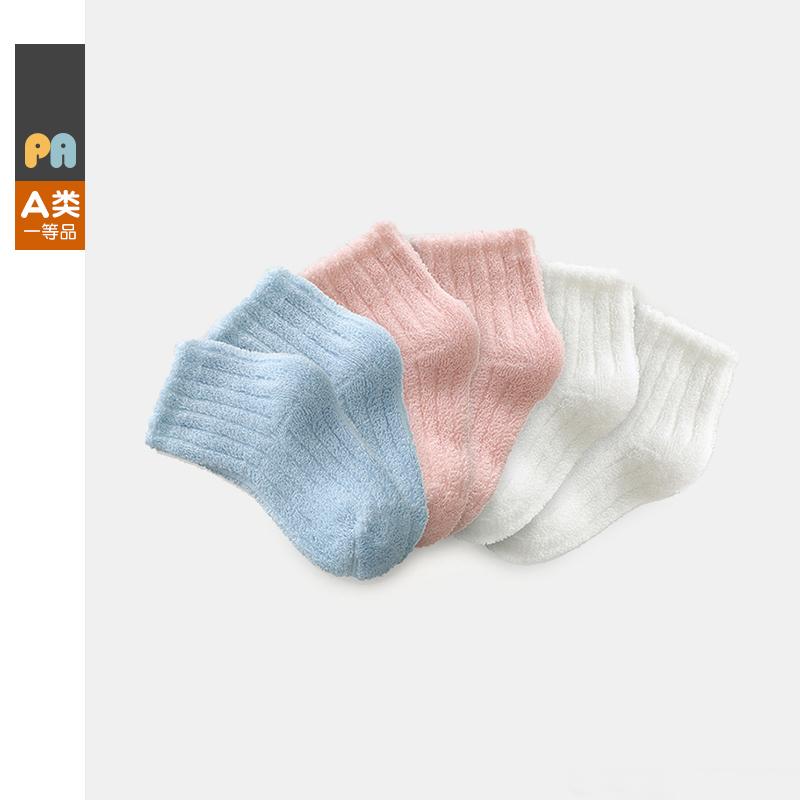 佩愛 新款嬰兒寶寶秋冬棉襪0-3歲男童女童地板襪保暖襪子兒童襪子