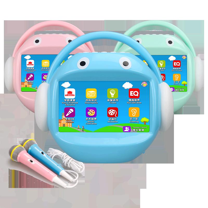 名校堂儿童早教机r5r7名教堂wifi唱歌机带话筒3-6宝宝护眼学习机