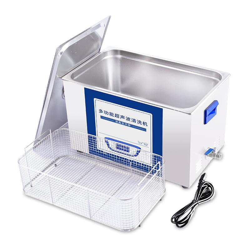 歌能超声波清洗机工业 大功率清洁机五金小型电路板牙科实验室30l