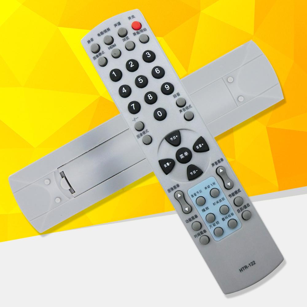 �zf��:-a9��9�)�9�$9.�_sjk 海尔电视遥控器 htr-122 d34fa9-ak d32fa9-akm d28fa11-ak