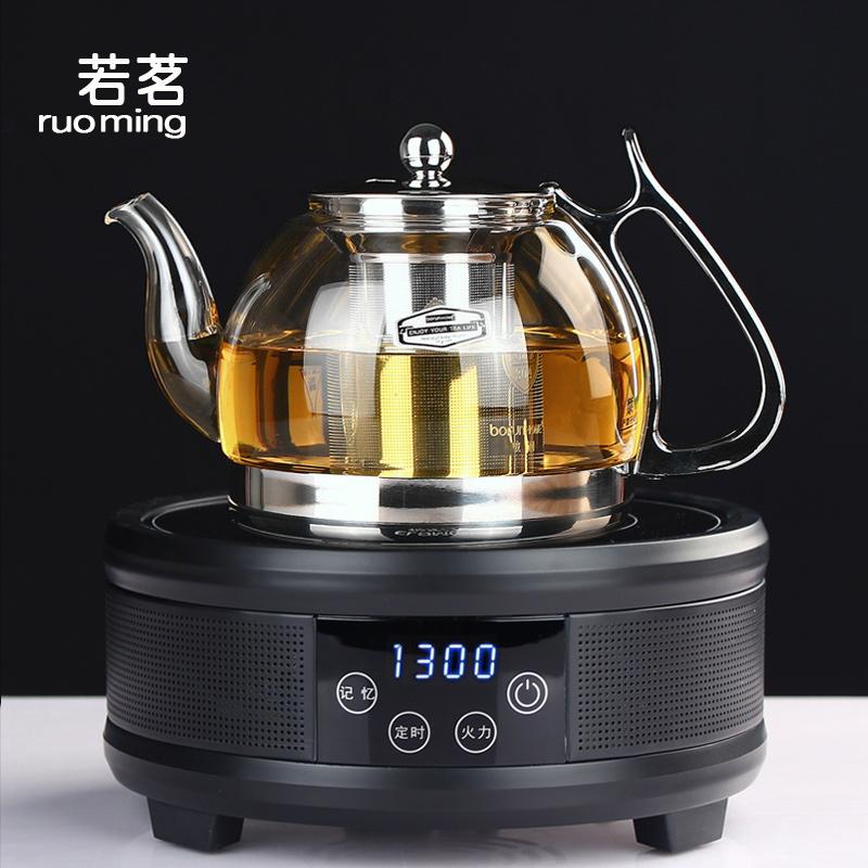 玻润 玻璃茶壶煮茶器黑茶电陶炉煮水过滤泡茶壶煮茶壶烧水壶套装