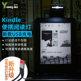 new Kindle 3 4 5 6 DXG / Nook / electronic paper book e-book reading light a small lamp LED lights
