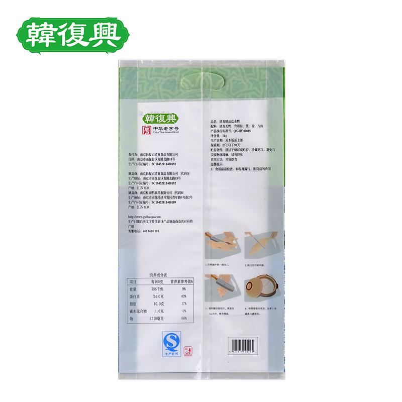 韩复兴精品盐水鸭1kg正宗江苏南京特产鸭肉零食卤味老字号美食