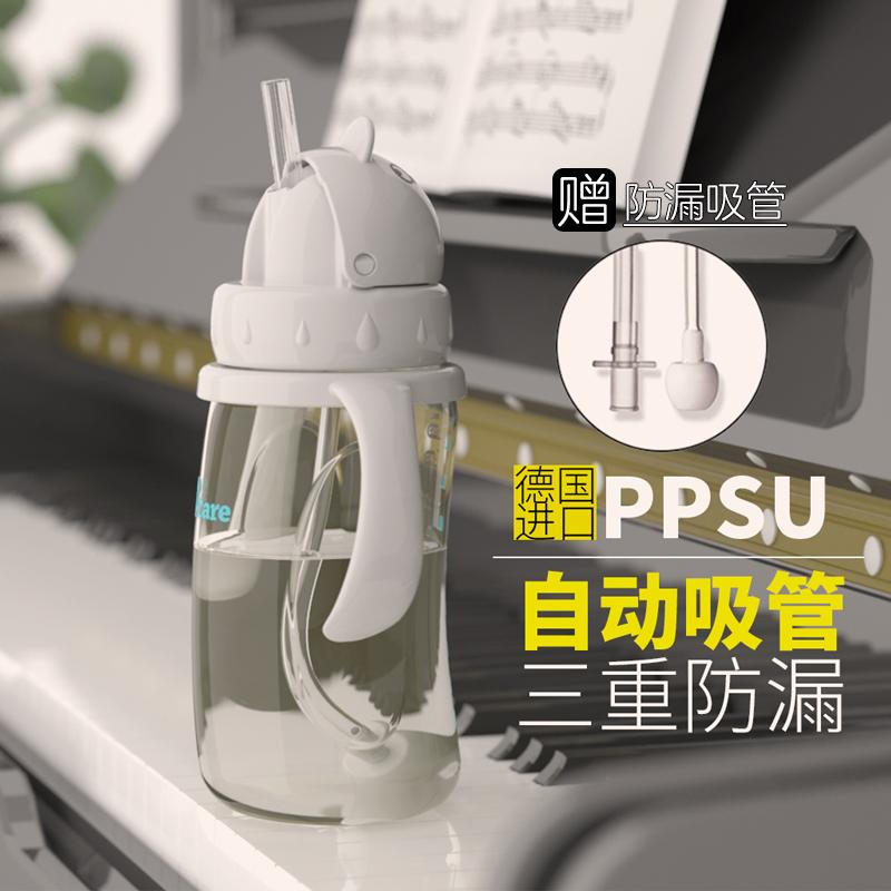 伊斯卡尔PPSU儿童吸管杯婴儿学饮杯防漏防摔幼儿宝宝水杯吸管奶瓶