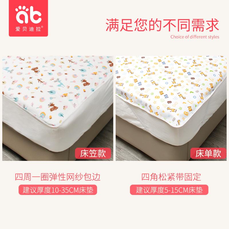 隔尿垫婴儿防水可洗超大号纯棉透气儿童床笠尿垫成人床单四季通用