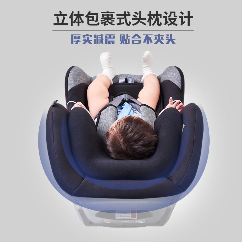 Trottine进口儿童汽车安全座椅0-4岁婴儿宝宝坐躺式车载3C认证