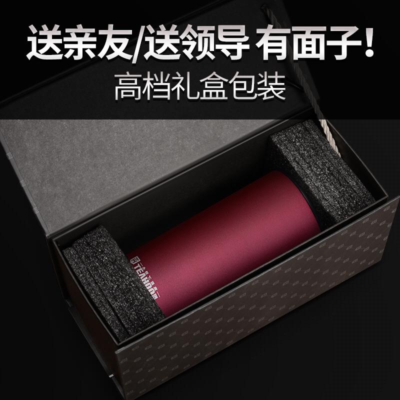 教师节礼物送老师男女保温杯实用高档茶杯定制礼品水杯子刻字纪念