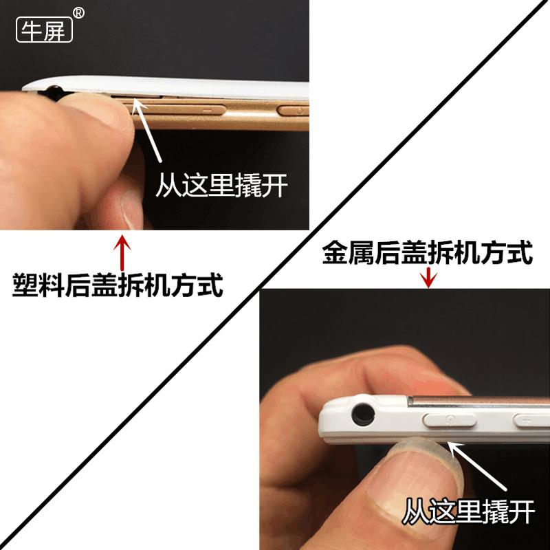 牛屏 艾电尼A101 S105 C101 C88平板电脑触摸屏外屏手写电容屏幕