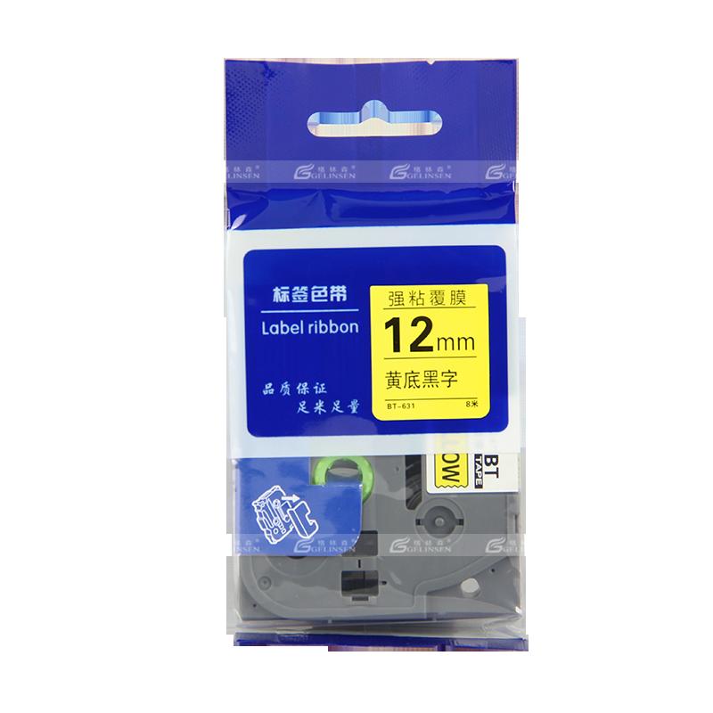 适用兄弟标签机色带12mm 9 18 24标签纸PTE100B/TZe-231/631标签纸 P710 700 300BT  D210打印纸 36mm 标签纸