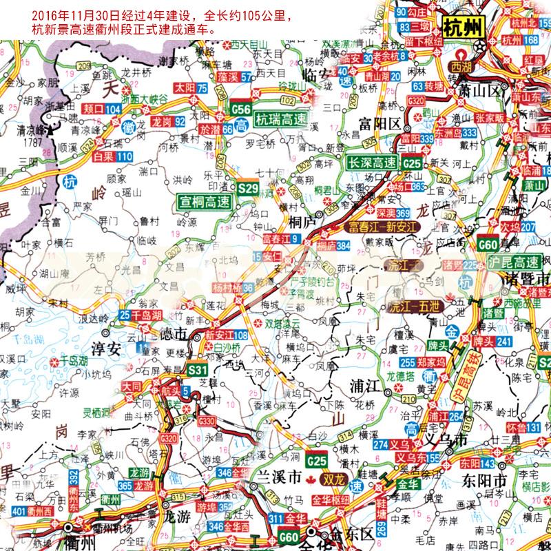 全国高速公路地图册 交通旅游地图集 高速地图册 中国高速及城乡公路网地图集详查版 年新版 2018 买一赠四 老司机推荐地图册