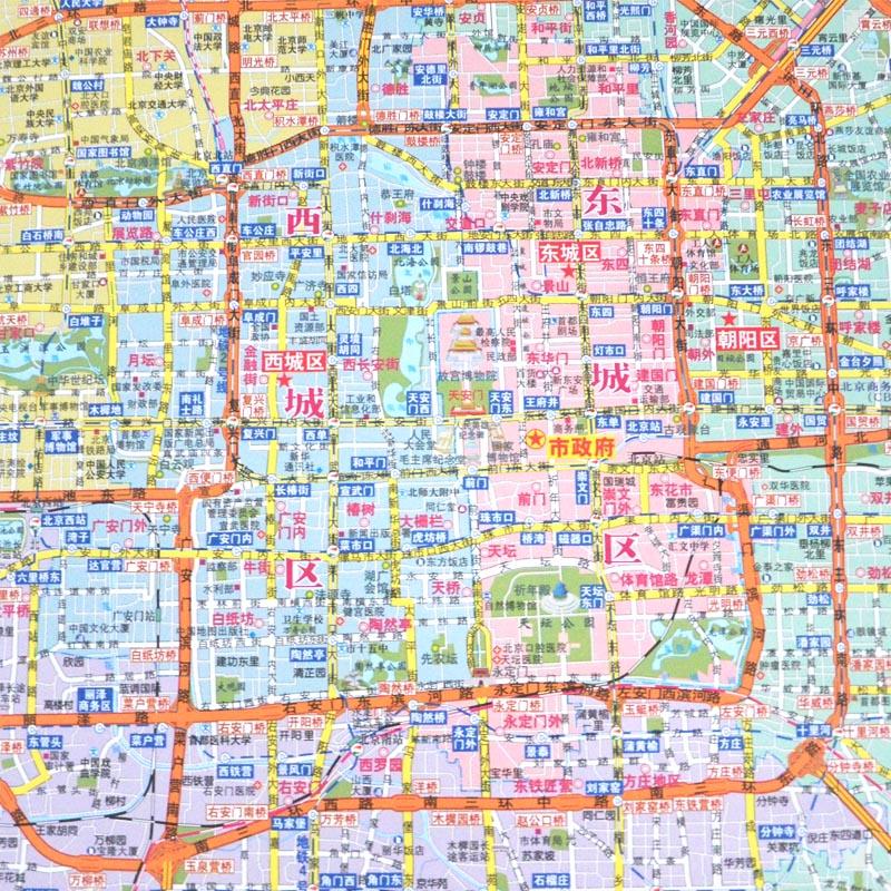 中國地圖出版社 家用 辦公室 米高清精裝商務政區版 x0.8 米 1.1 北京城市地圖掛圖 全新版 2018