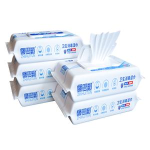 智慧豚儿童消毒湿巾杀菌学生成人免洗手湿巾纸家庭装含75度酒精