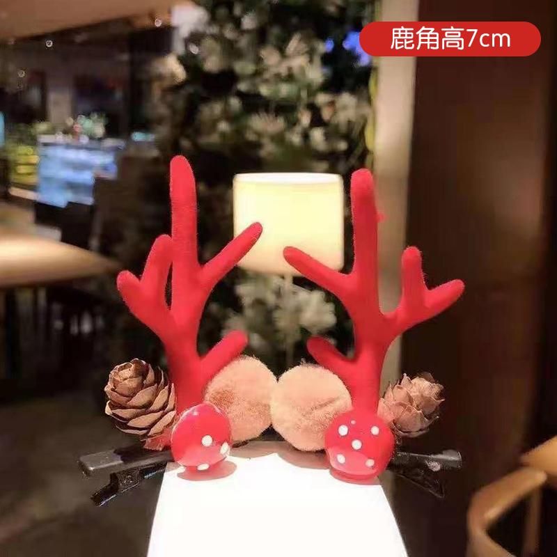 圣诞鹿角发夹韩国女童发饰可爱边夹刘海夹头饰简约麋鹿小夹子儿童