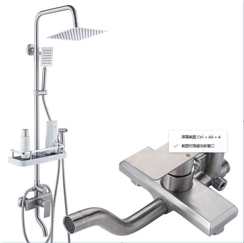 四功能淋浴花洒方形淋雨器龙头 不锈钢花洒套装喷头 304 嘉好卫浴