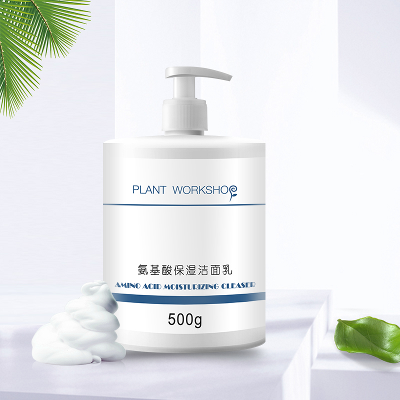植物工坊氨基酸洗面奶好吗,好用吗,成分真假,用着很舒服,一点也不刺激