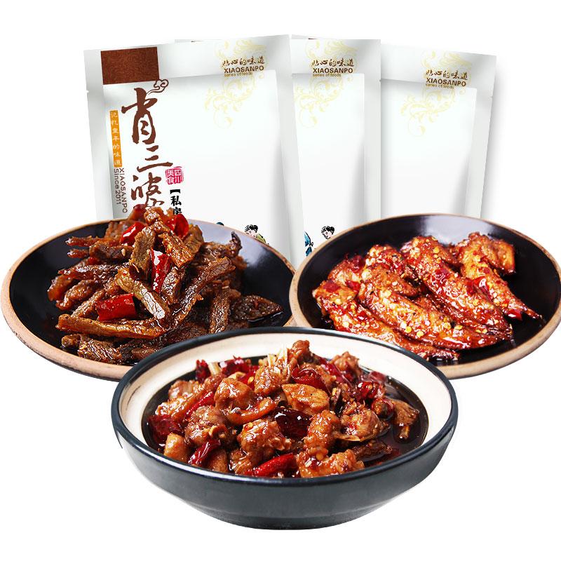 肖三婆招牌冷吃组合四川特产好吃不贵的零食麻辣牛肉冷吃兔鸡翅尖