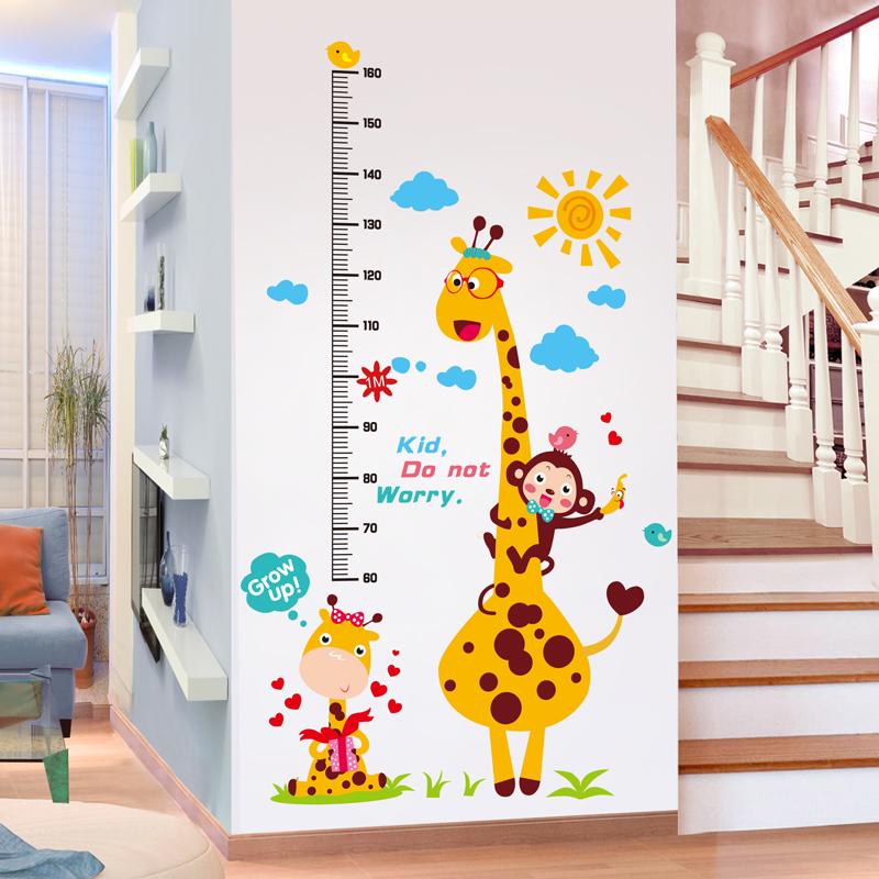儿童房间装饰品身高墙贴画墙纸自粘幼儿园教室墙面布置自粘壁纸