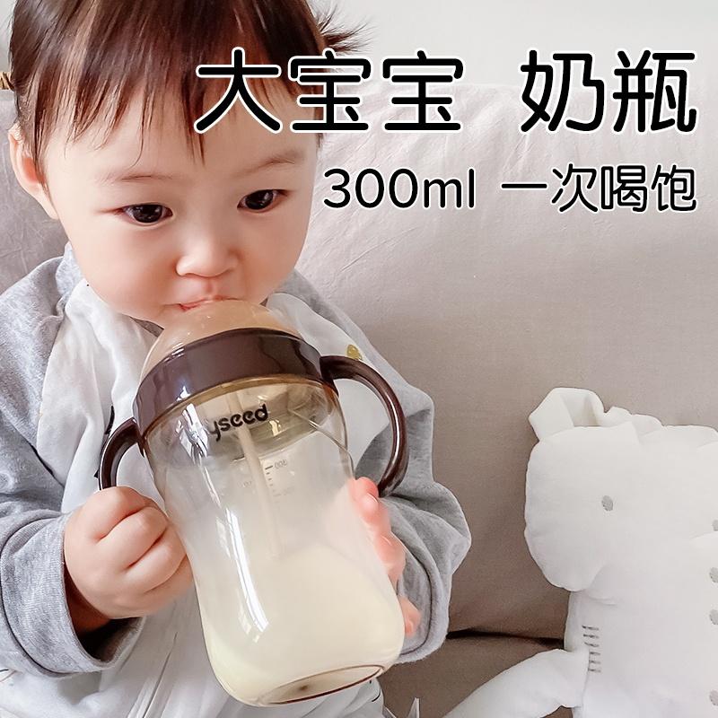 世喜吸管奶瓶大宝宝1岁2岁以上PPSU耐摔杯新生婴儿断奶神器仿母乳