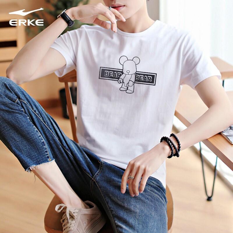 鸿星尔克短袖男T恤2020夏季男子圆领上衣休闲透气运动衫跑步男装