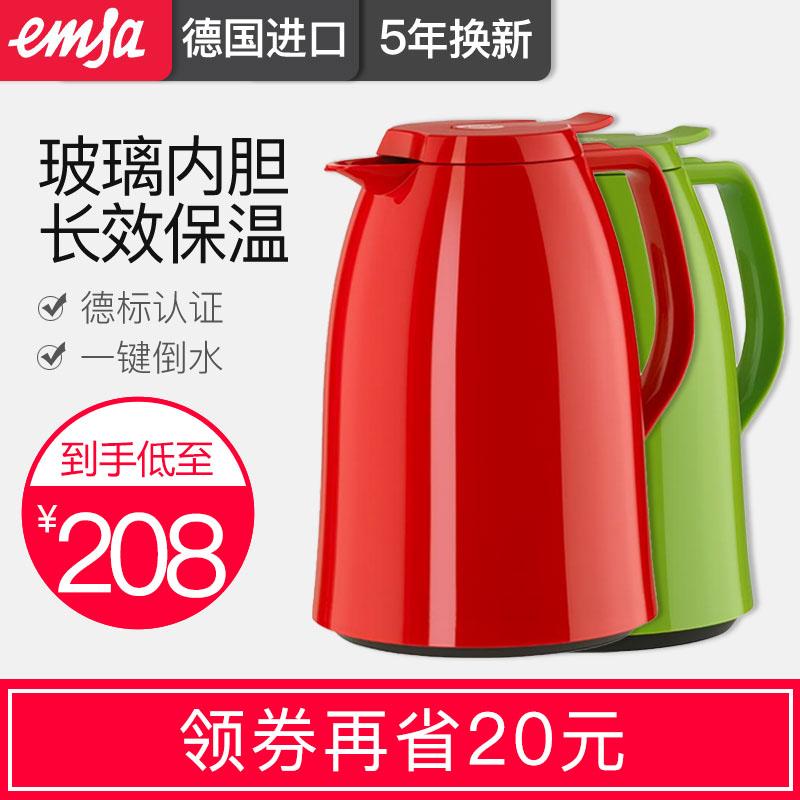 emsa德國愛慕莎 進口玻璃內膽保溫壺家用大容量熱水壺暖壺熱水瓶