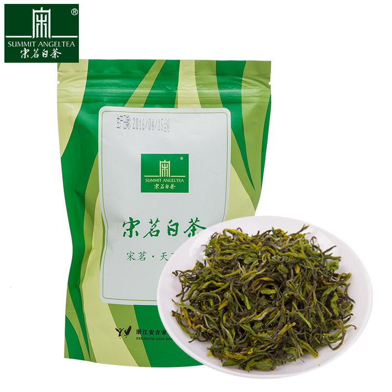 新茶正宗绿茶茶叶 2018 珍稀春茶 100g 宋茗安吉白茶雨前特级