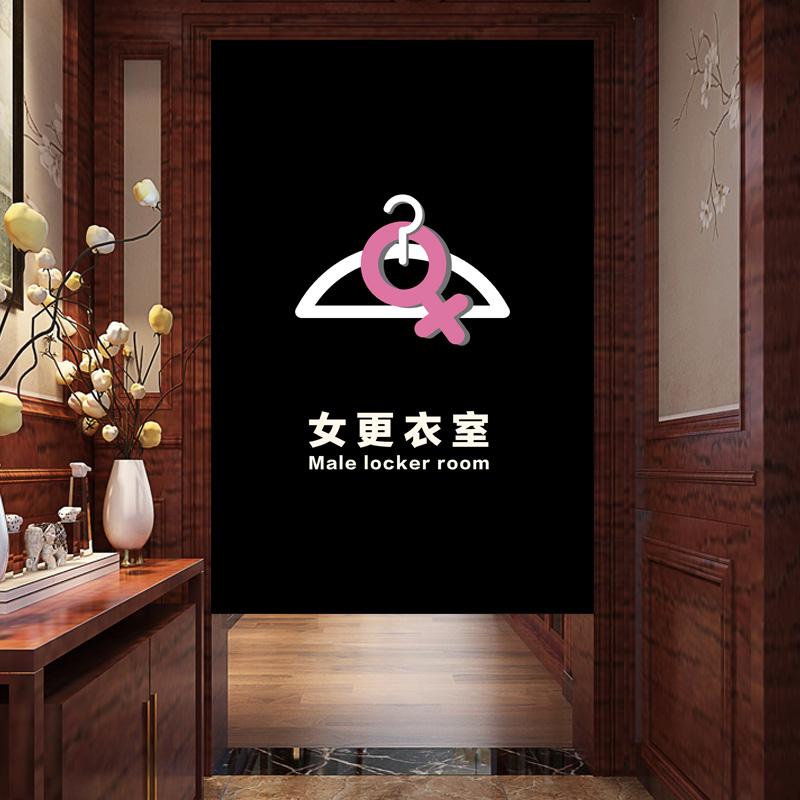 定制布艺洗手间门帘卫生间厕所半帘logo个性浴室更衣室挂布隔断帘