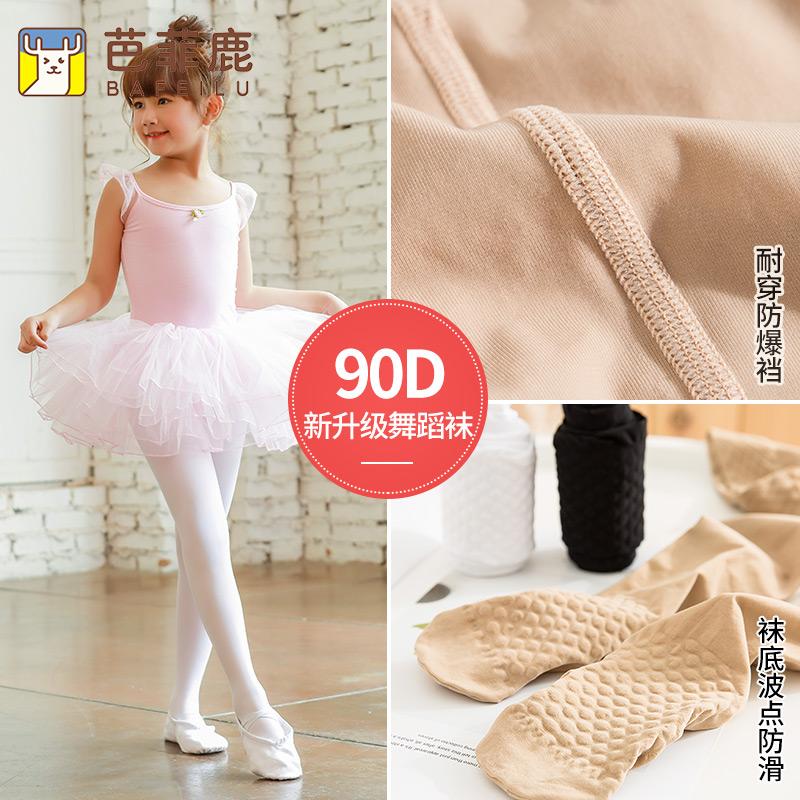 儿童连裤袜春秋季女童打底裤夏季薄款白色丝袜跳舞袜练功舞蹈袜子