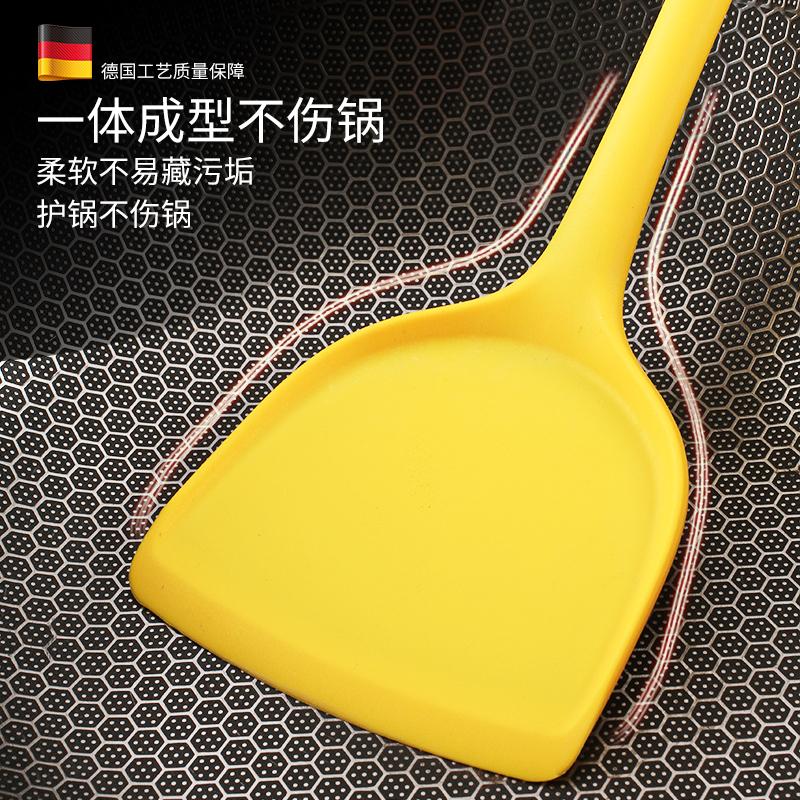 德国硅胶锅铲家用不粘锅专用炒菜铲子耐高温厨具勺子汤勺煎铲套装
